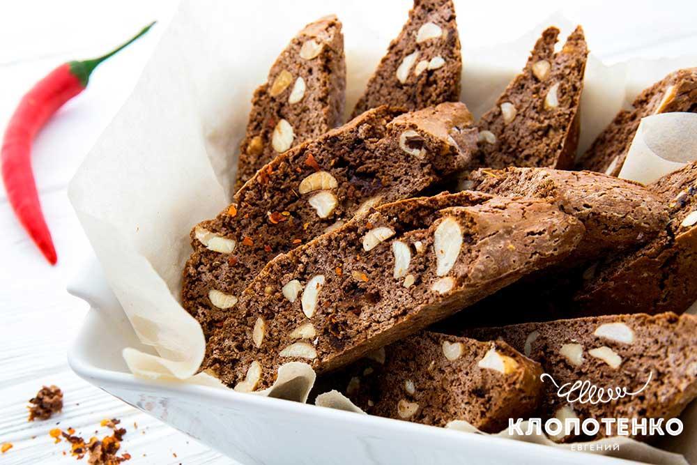 Шоколадне біскотті з перцем чилі