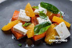 Салат из тыквы с фетой