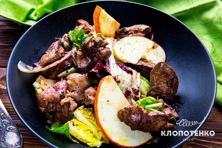 Салат зі смаженою курячою печінкою