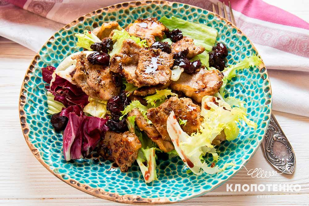 Теплий салат з телятиною і вишнею