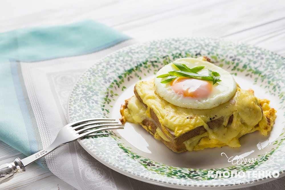 Сніданок Крок-мадам