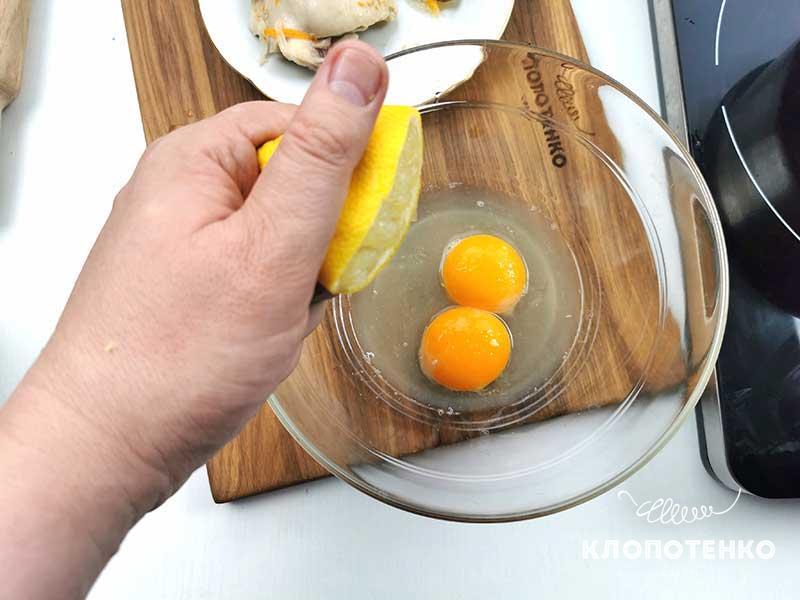 Смешайте желтки с лимонным соком