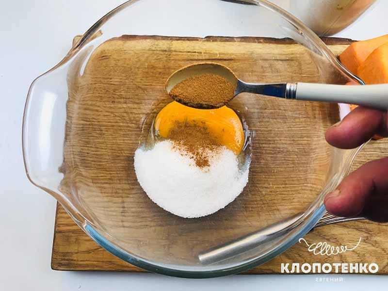 смешиваем яйца и сахар. Тыквенные кексы