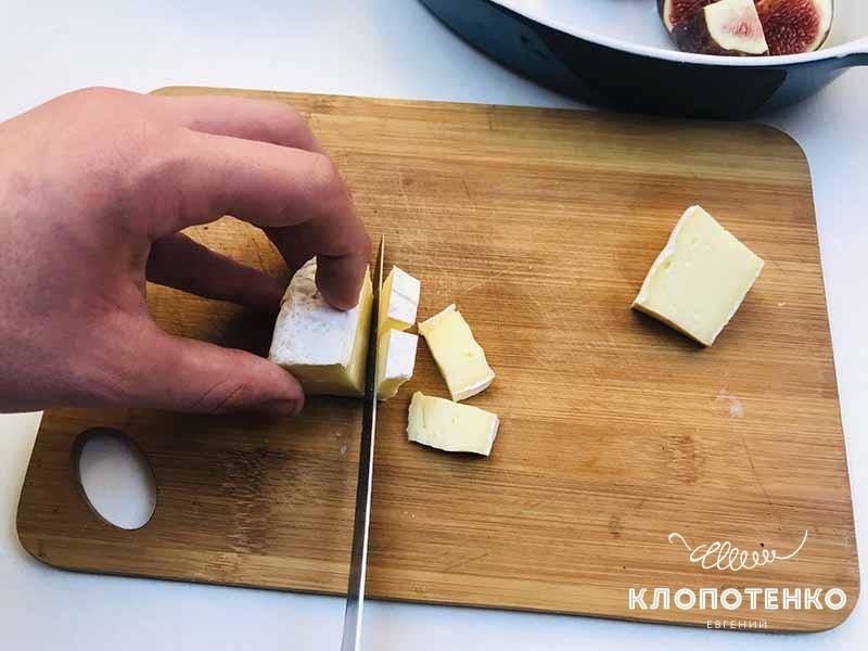режем сыр бри