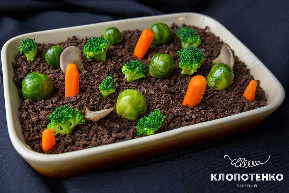 Садовий салат