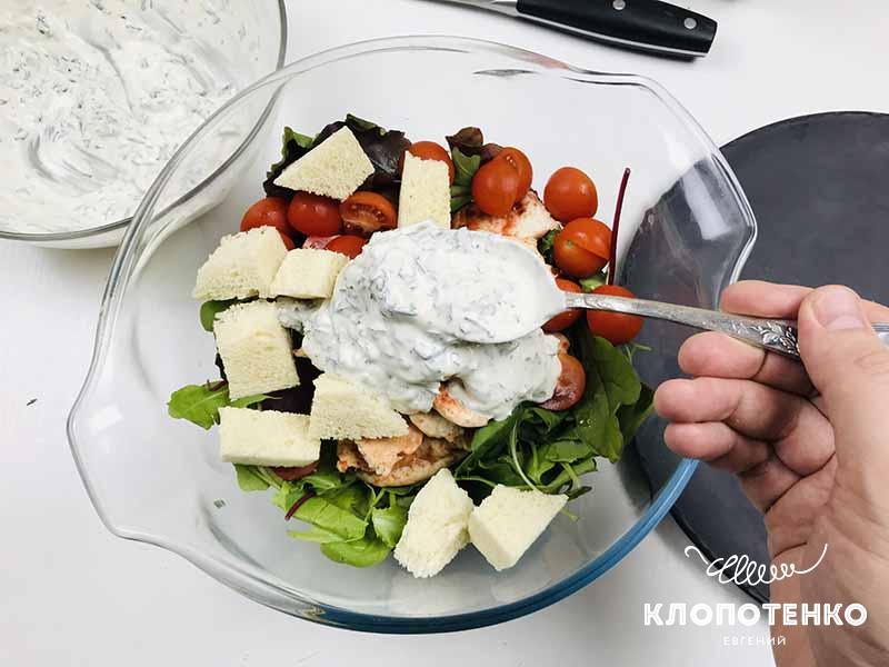 Заправляем салат цезарь