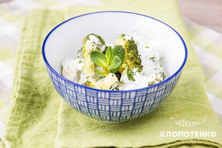 Салат з броколі та йогуртовою заправкою