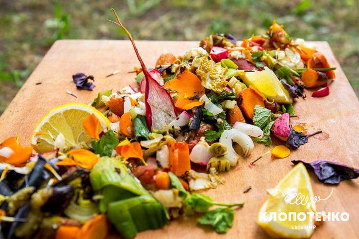Салат з овочами гриль