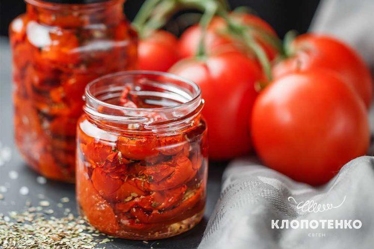 В'ялені томати на зиму