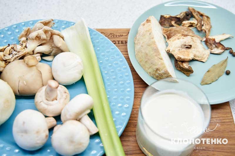 Подготовьте все ингредиенты для приготовления грибного крем-супа