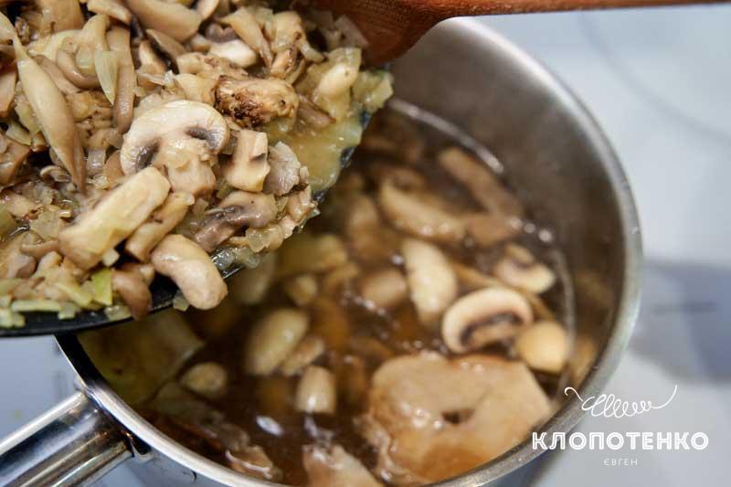 Добавьте в сотейник грибы