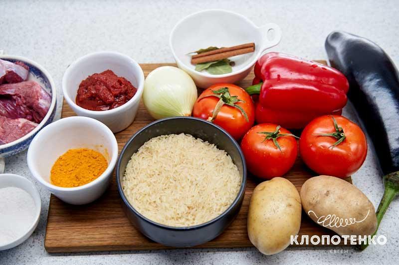 Подготовьте все ингредиенты для приготовления маклюбе