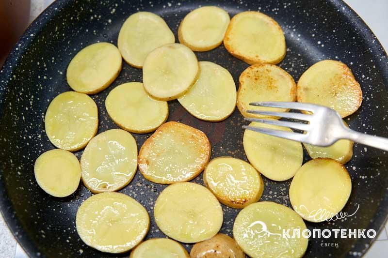 Поджарьте картошку