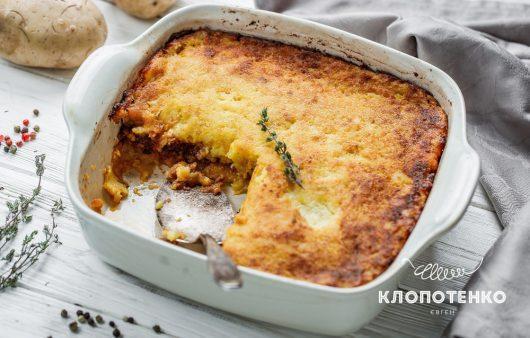 Английская кухня. Готовим вкусный и простой пастуший пирог