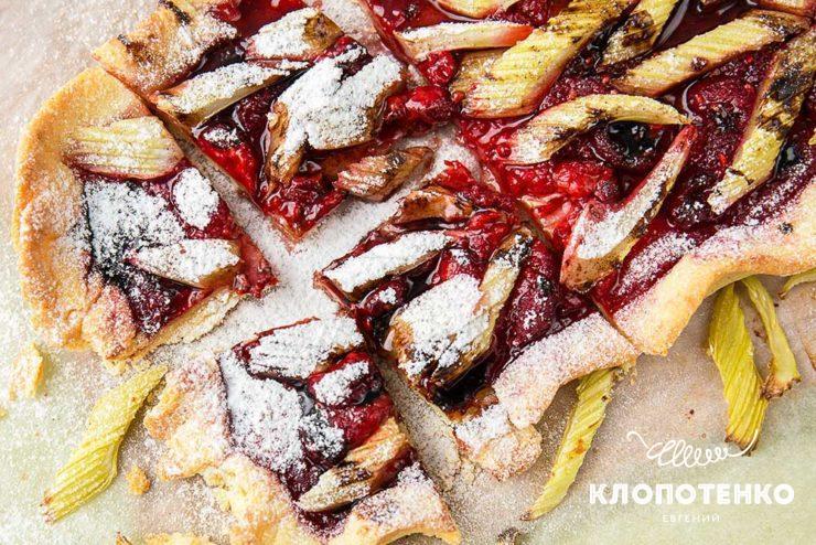 Пирог c сельдереем