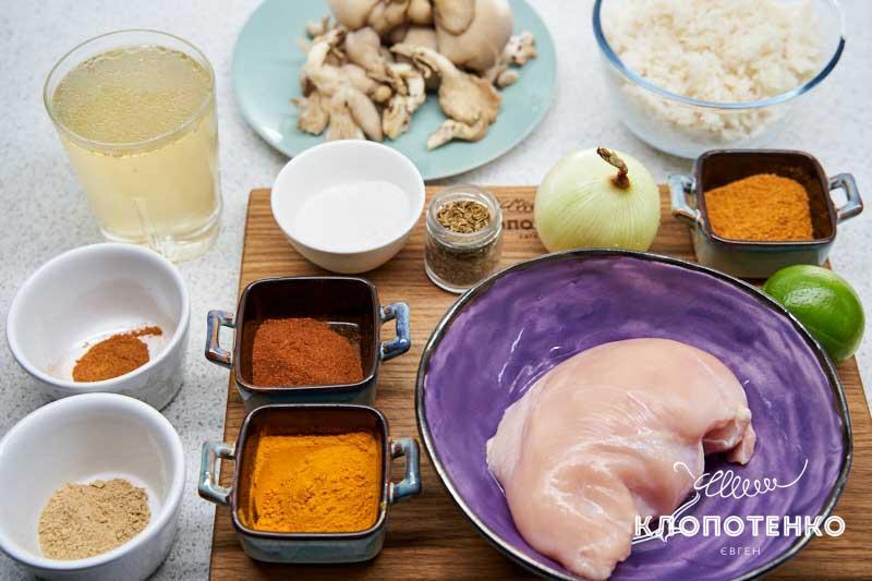 Подготовьте все ингредиенты для приготовления риса с карри