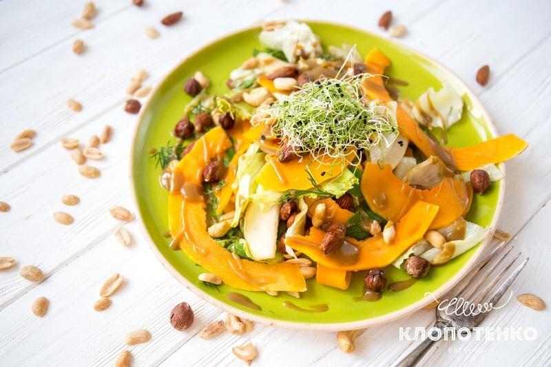 Салат с грушей и тыквой