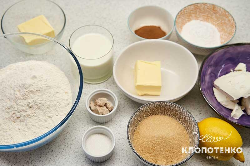 Подготовьте все ингредиенты для приготовления идеальных синнабонов