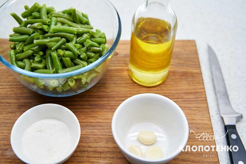 Подготовьте все ингредиенты для приготовления спаржевой фасоли