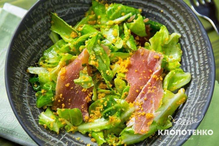 Салат из молодой капусти с прошутто