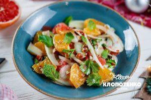 Салат із фенхелю з цитрусовими і горіхами