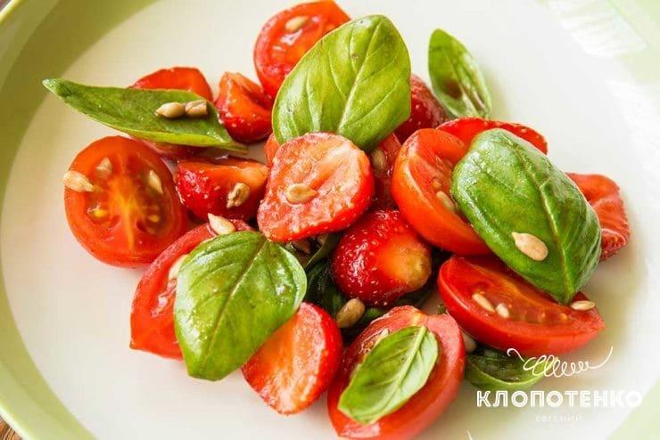 Салат з полуницею, томатами і базиліком