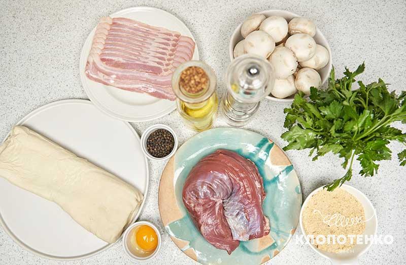 Подготовьте все ингредиенты для приготовления говядины «Веллингтон»