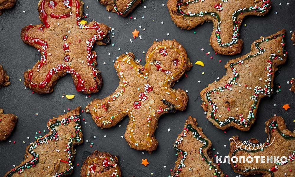 Вівсяне печиво з родзинками
