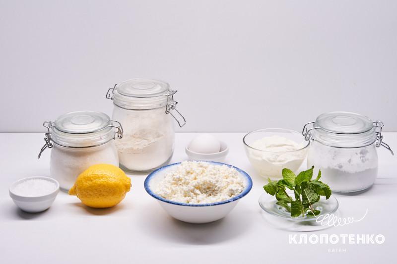 ленивые вареники с йогуртовым соусом