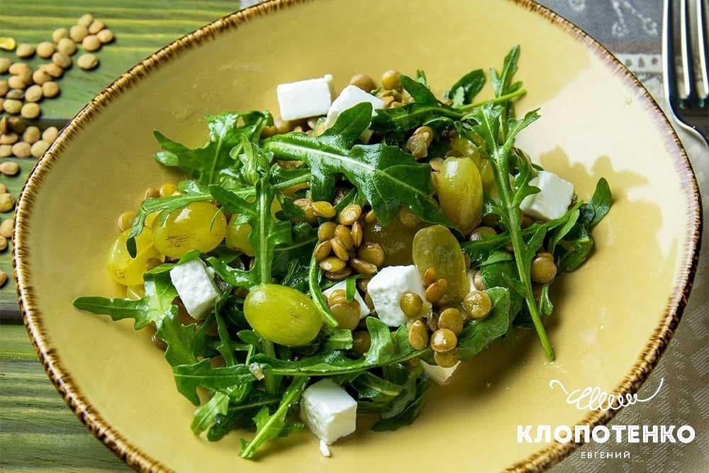Салат с чечевицей и виноградом