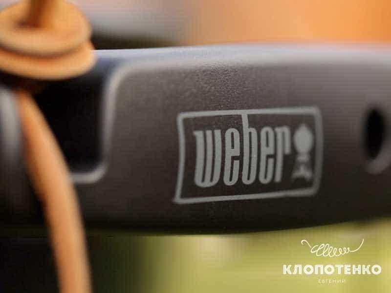 гриль Weber