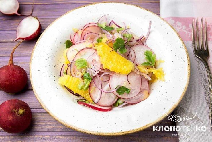 Салат с редисом и апельсином