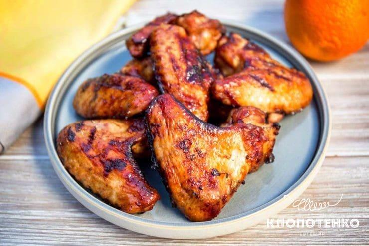 Куриные крылья с апельсином на гриле
