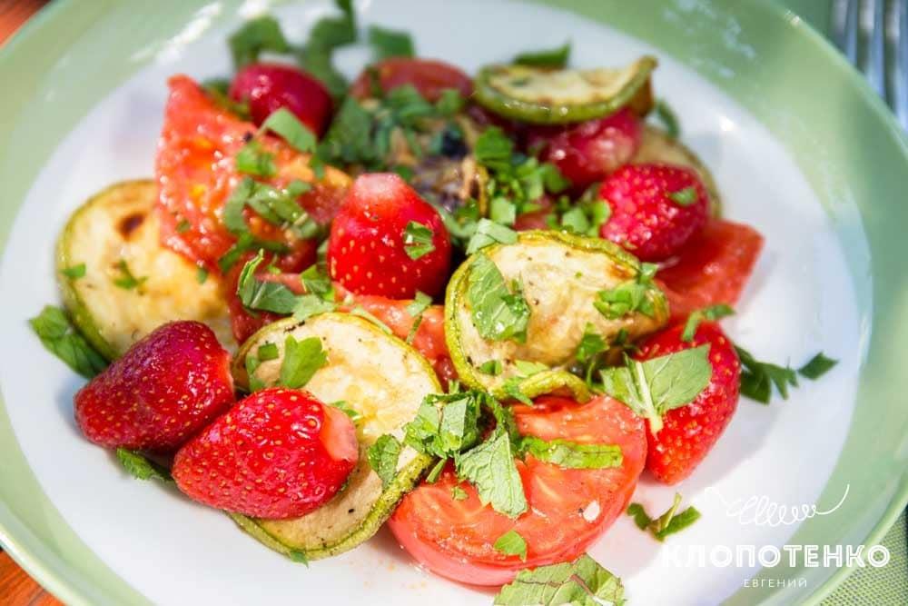 Салат с клубникой и овощами гриль