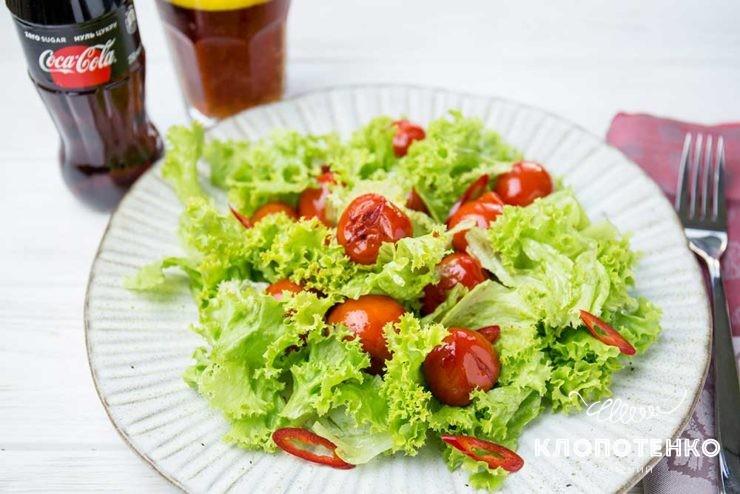 Салат с томатами гриль