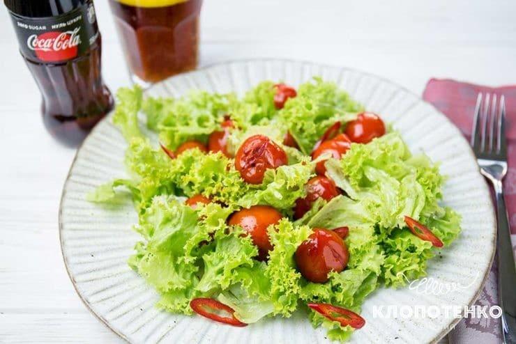 Салат з томатами гриль