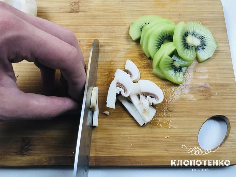 Нарежьте киви и грибы