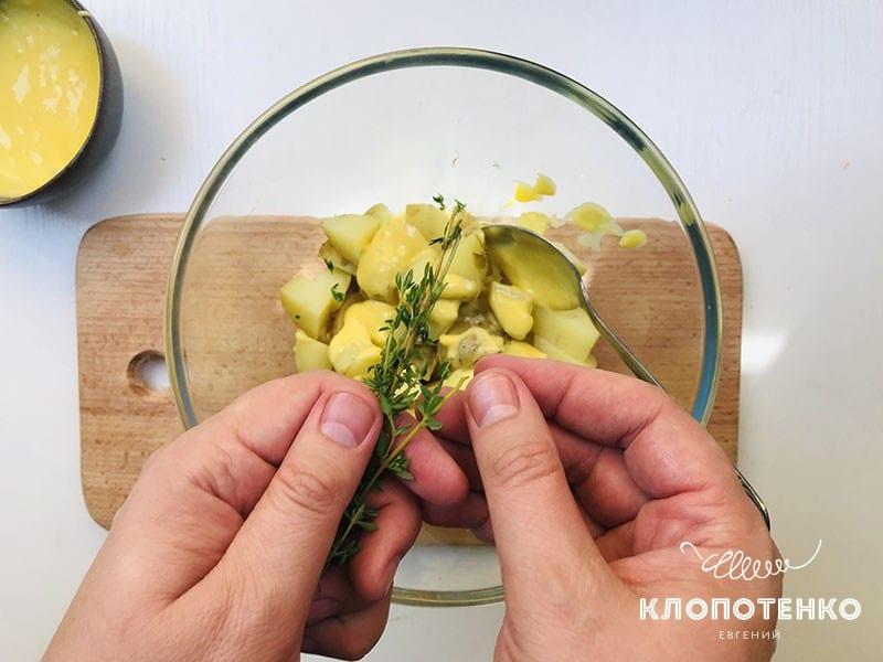 Добавьте в салат свежие листочки тимьяна