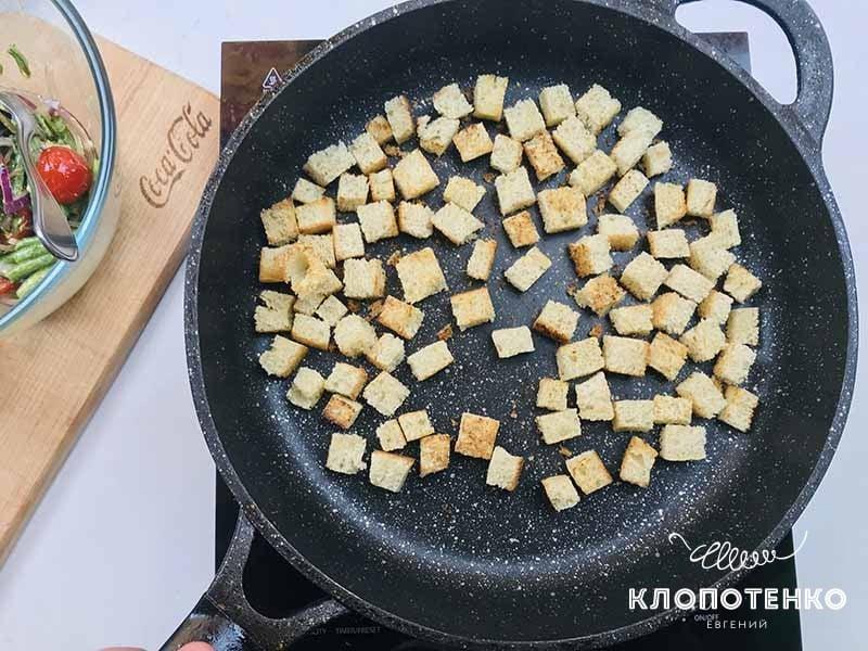обжариваем сухари для спаржевой фасоли