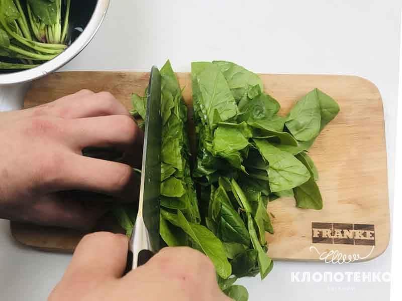 как порезать шпинат