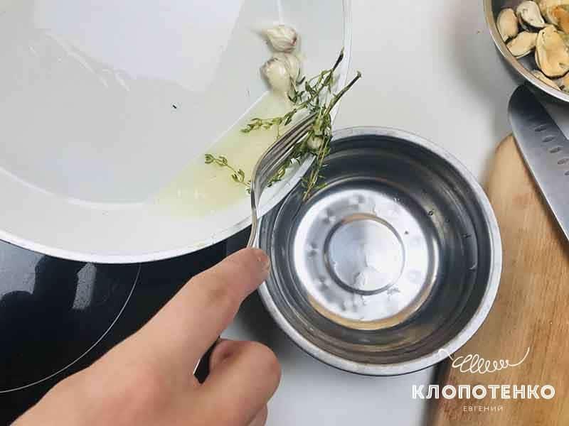 ароматное масло с чесноком