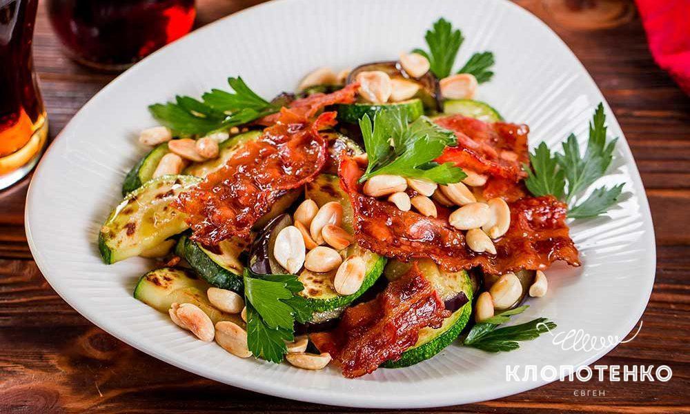 Салат з кабачків і баклажанів з беконом і арахісом