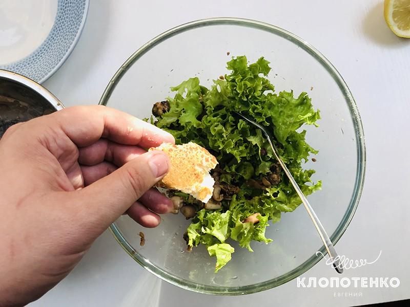 Порвите в салат кусочек хлеба