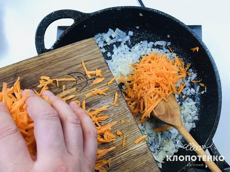 Поджарьте лук и морковку