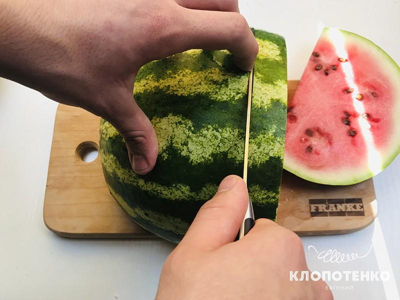 Отрежьте кружок арбуза