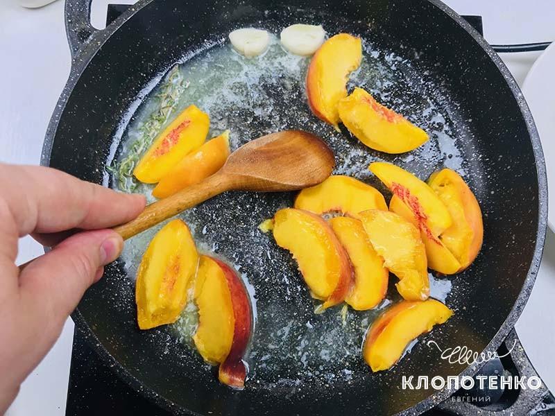 Подрумяньте персики на сковородке с маслом
