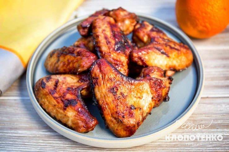 Курячі крила з апельсином на грилі