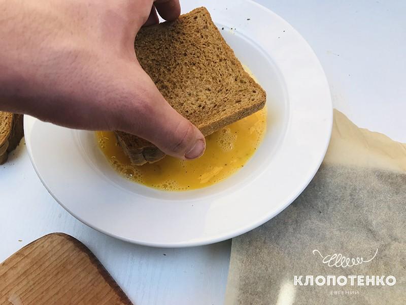 Обмакните тосты в яйцо