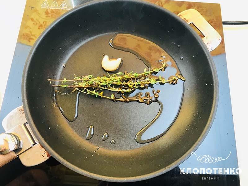 ароматизируем масло для мидий в сливочном соусе