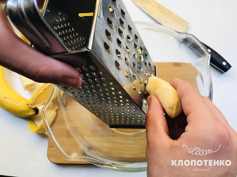 трем банан для оладьев из кабачков